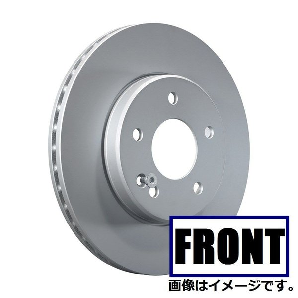 ATE ディスクローター フロント VOLVO S80 TB5244用 A426122