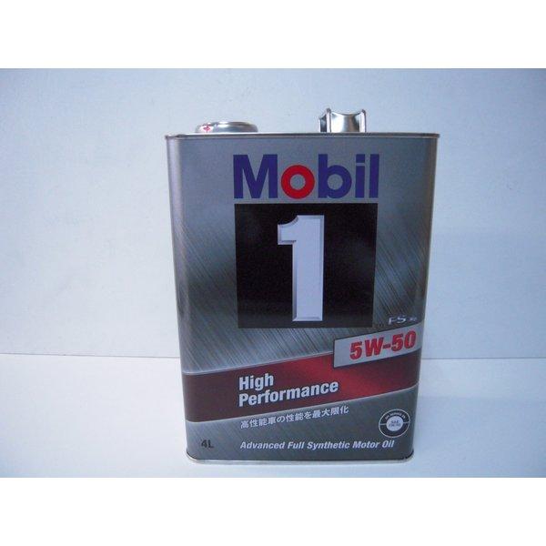 Mobil エンジンオイル モービル1 5W-50 SN 4L缶