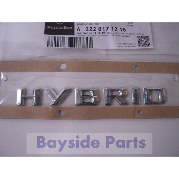ベンツ エンブレム W222「HYBRID」ハイブリッド 2228171215 純正