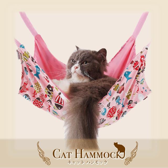 安心の定価販売 猫ちゃんの空中ベットでおしゃれなハンモック 猫ハンモック ベット 猫ハウス 四季通用 クッション 通気性 返品交換不可 昼寝 ナスカンタイプ