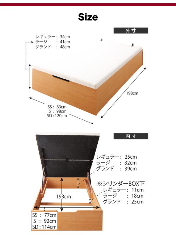 組立設置 跳ね上げ式ベッド 簡単組立 らくらく搬入 ガス圧式 大容量 跳ね上げベッド Mysel マイセル 薄型スタンダードボンネルコイルマットレス付き 縦開き シングル 深さグランド