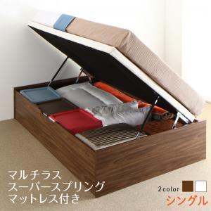 お客様組立 通気性抜群 跳ね上げすのこベッド Cehack セアック マルチラススーパースプリングマットレス付き 横開き シングルサイズ 深さラージ シングルベッド ベット