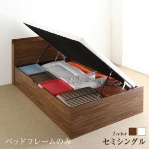 お客様組立 通気性抜群 棚コンセント付 跳ね上げすのこベッド Nikolay 二コライ ベッドフレームのみ 横開き セミシングルサイズ 深さラージ セミシングルベッド ベット