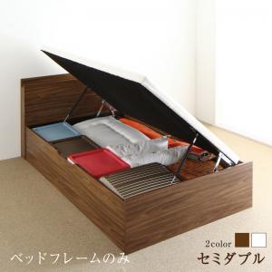 組立設置付 通気性抜群 棚コンセント付 跳ね上げすのこベッド Nikolay 二コライ ベッドフレームのみ 横開き セミダブルサイズ 深さラージ セミダブルベッド ベット