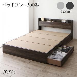 棚付き コンセント付き 収納 ベッド JEGA ジェガ ベッドフレームのみ ダブルサイズ ダブルベッド ベット