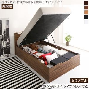 お客様組立 棚付き コンセント付き 大容量収納 跳ね上げ すのこ ベッド ボンネルコイルマットレス付き 縦開き セミダブルサイズ 深さラージ セミダブルベッド ベット