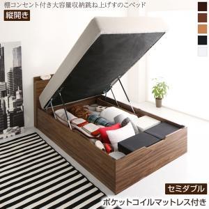 お客様組立 棚付き コンセント付き 大容量収納 跳ね上げ すのこ ベッド ポケットコイルマットレス付き 縦開き セミダブルサイズ 深さラージ セミダブルベッド ベット