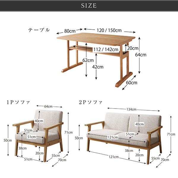 リビングダイニングセット北欧モダンデザイン木肘ソファダイニングEcrailエクレール3点セット(ダイニングテーブル+2Pソファ2脚)W120ダイニング家具食卓セット