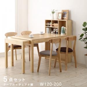 テーブルトップ収納付き スライド伸縮テーブル ダイニング Tamil タミル 5点セット(テーブル + チェア4脚) W120-200
