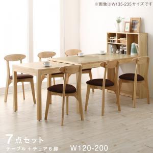 テーブルトップ収納付き スライド伸縮テーブル ダイニング Tamil タミル 7点セット(テーブル + チェア6脚) W120-200