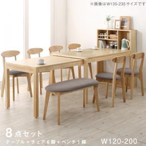 テーブルトップ収納付き スライド伸縮テーブル ダイニング Tamil タミル 8点セット(テーブル + チェア6脚 + ベンチ1脚) W120-200