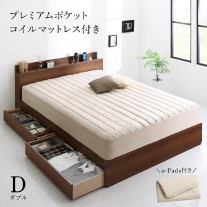 新生活  棚・コンセント付き収納ベッド DANDEAR ダンディア プレミアムポケットコイルマットレス付き ダブルサイズ