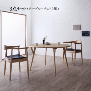 デザイナーズ北欧ラウンドテーブルダイニング rio リオ 3点セット(テーブル + チェア2脚) 直径120