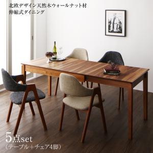 北欧デザイン天然木ウォールナット材 伸縮式ダイニング duree デュレ 5点セット(テーブル + チェア4脚) W120-180
