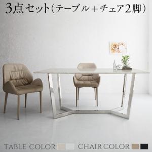 天然大理石の高級モダンデザインダイニング SHINE シャイン 3点セット(テーブル + チェア2脚) W160