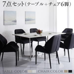 天然大理石の高級モダンデザインダイニング SHINE シャイン 7点セット(テーブル + チェア6脚) W160