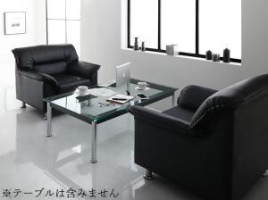 セットが選べるモダンデザイン応接ソファセット シンプルモダンシリーズ BLACK ブラック ソファ2点セット 1P×2