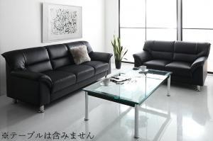 セットが選べるモダンデザイン応接ソファセット シンプルモダンシリーズ 黒 ブラック ソファ2点セット 2P + 3P