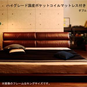 ヴィンテージ風レザー・大型サイズ・ローベッド OldLeather オールドレザー ハイグレード国産ポケットコイルマットレス付き ダブルサイズ