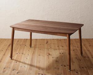 ダイニングこたつテーブル こたつ テーブル W120 リビング ダイニング Repol ルポール ダイニングこたつテーブル 天然木 ウォールナット材 こたつテーブル 薄型ヒーター 木目 木製 オールシーズン リビング 食卓 ローテーブル 温度調節機能付き おしゃれ