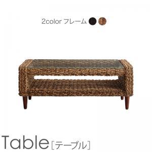 ホテルやサロン、オフィスにも 高級リラクシングアバカソファ Kurabi クラビ ローテーブル W100