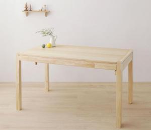 回転イス付き 北欧スライド伸縮ダイニングテーブル Joseph ヨセフ ダイニングテーブル W135-235