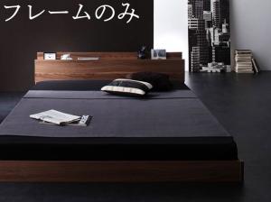 新生活おすすめの10億円売れたフロアベッドシリーズ ベッドフレームのみ 棚・コンセント付 ダブルサイズ