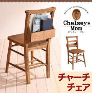 【送料無料】天然木カントリーデザイン家具シリーズ 【Chelsey*Mom】 チェルシー マム/ベンチタイプダイニング(チャーチチェア単品)(代引不可)