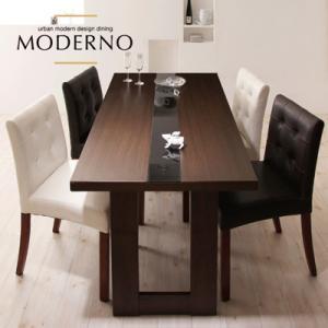 アーバン モダンデザイン ダイニング 【MODERNO】 モデルノ/5点セット テーブルセット ダイニングテーブル5点セット 食卓テーブル モダンデザインダイニング ダイニングチェア 木製テーブル(代引不可)