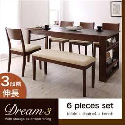 【送料無料】ダイニング家具 3段階に広がる 収納ラック付き エクステンションダイニング 【Dream.3】 / 6点セット(テーブル+チェア×4+ベンチ)