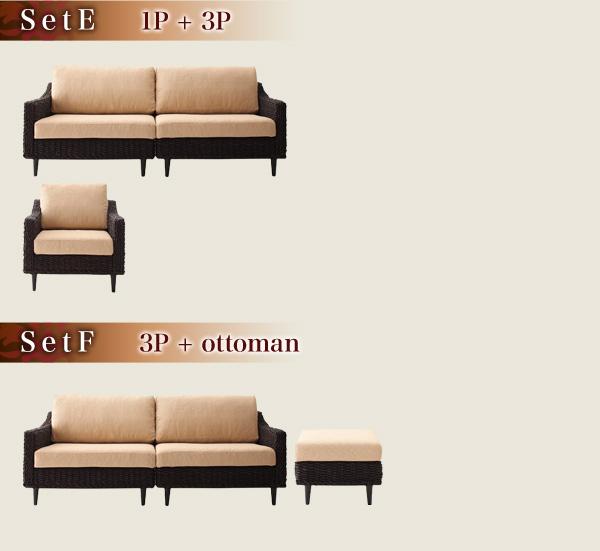 【送料無料】アバカシリーズ【Carama】カラマ1人掛け+2人掛け1人掛けソファー+2人掛けソファーソファソファーアジアンソファ一人掛け1人用2人用1人がけソファー肘掛け二人掛け2人がけソファー椅子イスいす()