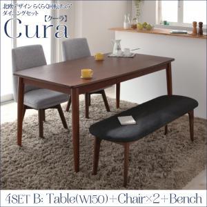 北欧デザイン らくらく回転チェアダイニング【Cura】クーラ/4点セットB(テーブルW150 + チェア×2 + ベンチW120)(代引不可)