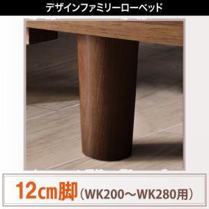 【送料無料】 ライラオールソン 専用付属品 12cm脚(WK200~280用)