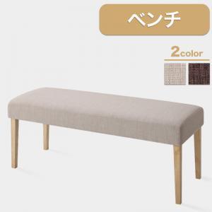 無段階で広がる スライド伸縮テーブル ダイニング家具 AdJust アジャスト ベンチ 2P