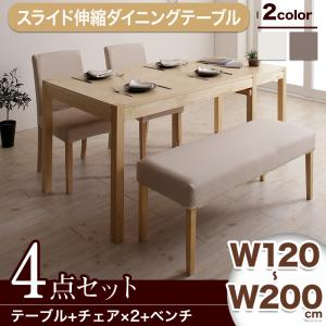 無段階に広がる スライド伸縮テーブル ダイニングセット Magie+ マージィプラス 4点セット(テーブル+チェア2脚+ベンチ1脚) W120-200(代引不可)(NP後払不可)