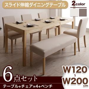 無段階に広がる スライド伸縮テーブル ダイニングセット Magie+ マージィプラス 6点セット(テーブル+チェア4脚+ベンチ1脚) W120-200