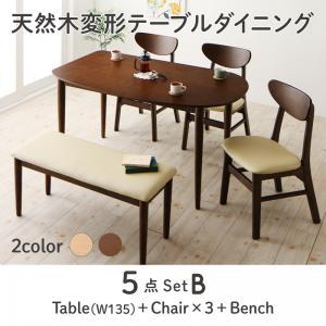 天然木変形テーブルダイニング Visuell ヴィズエル 5点セット(テーブル+チェア3脚+ベンチ1脚) W135(代引不可)
