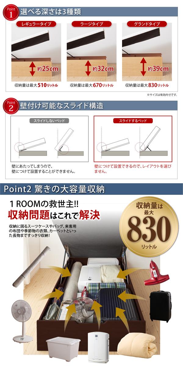 通気性抜群_ガス圧式大容量跳ね上げベッドNo-Mosノーモス薄型プレミアムボンネルコイルマットレス付き横開きセミダブル深さグランド(代引不可)