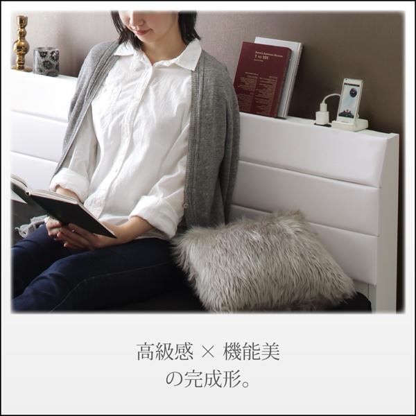 レザーベッド 棚付き コンセント付き すのこベッド Ivan イヴァン ポケットコイルマットレス付き セミダブルサイズ