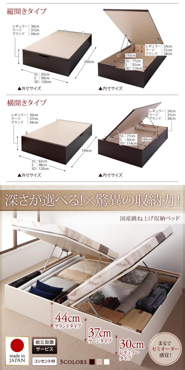 組立設置付国産跳ね上げ式ベッド収納ベッドReglessリグレスベッドフレームのみ横開きセミダブル深さラージ()