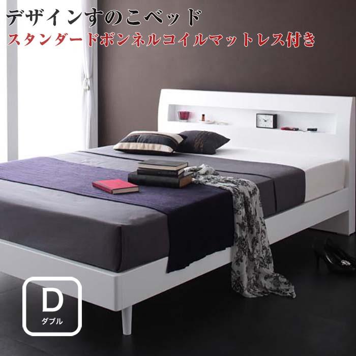 全ての 棚付き コンセント付き デザインベッド すのこベッド 【Alamode】 アラモード 【スタンダードボンネルコイルマットレス付き】 ダブルサイズ ダブルベッド ダブルベット マットレス付き, PET KING 3b645234