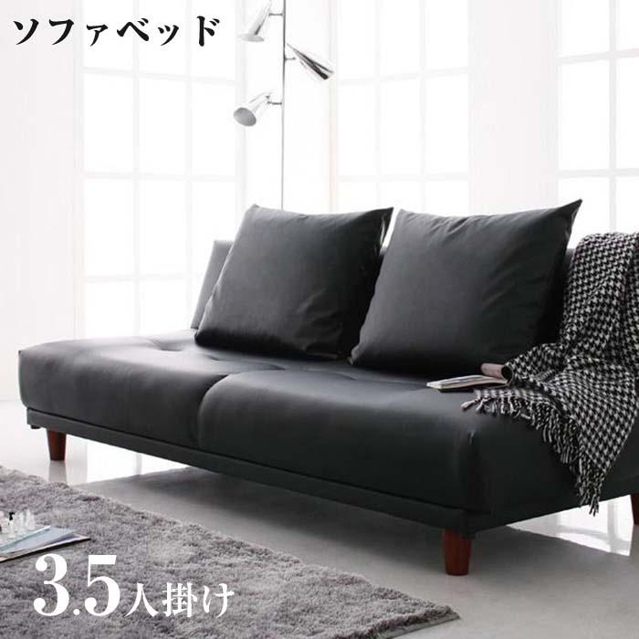 ソファベッド 【LARG】 ラルグ   ソファベッド リクライニングソファ 革製 レザー 日本製 国産 シングルサイズ ソファーベット ソファベット ソファーベッド ベッドソファ ソファーベッド寝心地 簡易ベッド 一人暮らし 来客用