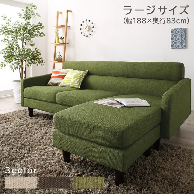 【送料無料】コーナーソファー コーナーカウチソファ【OLIVEA】オリヴィア ラージサイズ