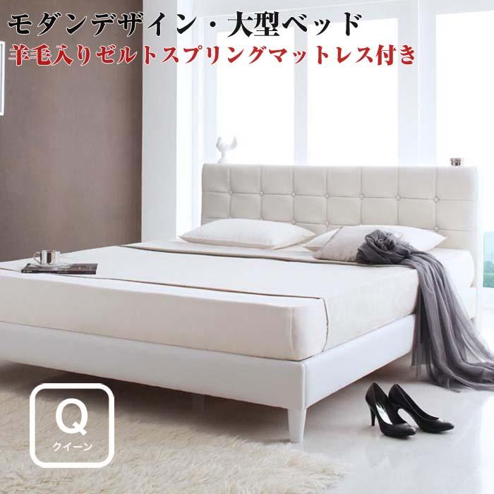 高級レザー クィーンベット クイーンベッド シュトローム 羊毛入りゼルトスプリングマットレス付き モダンデザイン クイーンサイズ(Q×1) Strom 大型ベッド