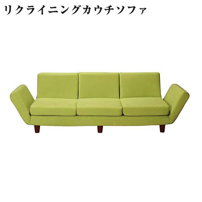 座椅子と分割できる 省スペース リクライニング カウチソファ Mars マーシュ 3P 3人掛け 3人がけ フロアソファ ローソファ ソファー スエード生地 分割 ベージュ ブラウン グリーン ブルー レッド コンパクト おしゃれ インテリア 家具 通販