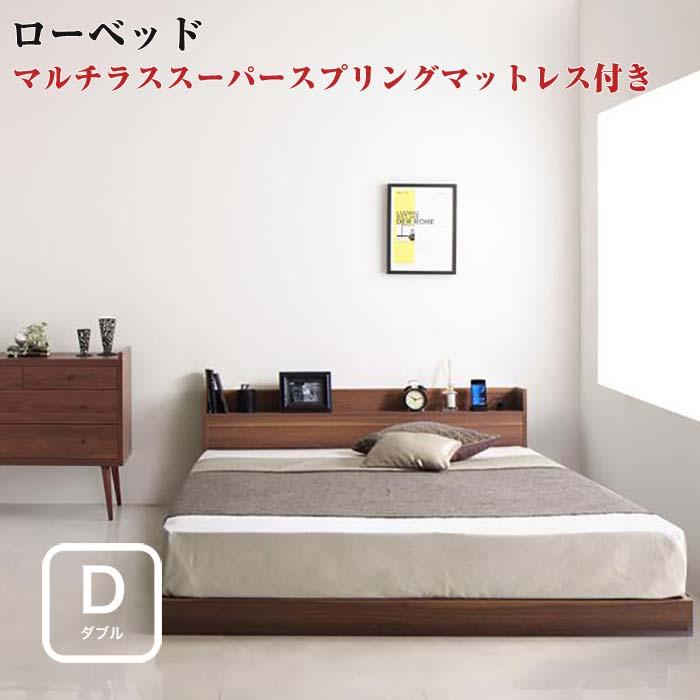 棚・コンセント付きローベッドHierro イエロ マルチラススーパースプリングマットレス付き ダブルサイズ ダブルベット ダブルベッド ローベッド フロアベッド ウォルナットブラウン おしゃれ インテリア 寝具 家具 通販