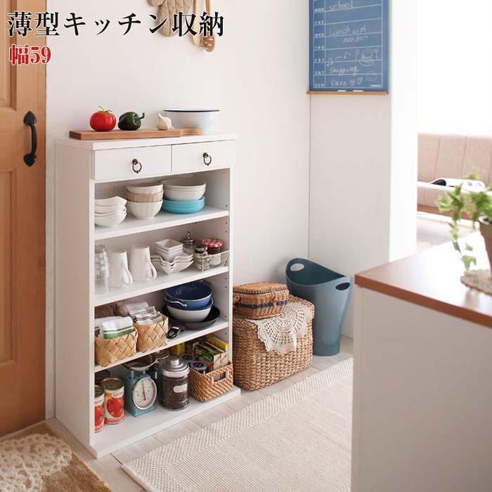 キッチン家具 奥行24cm スリム設計 薄型 キッチン収納 幅59cm 日本製 完成品 食器棚 薄型キッチン収納 ラック コンパクト 大容量 キッチン用品 文庫本 本棚 引き出し2杯 木製 アンティーク調 ひとり暮らし ワンルーム