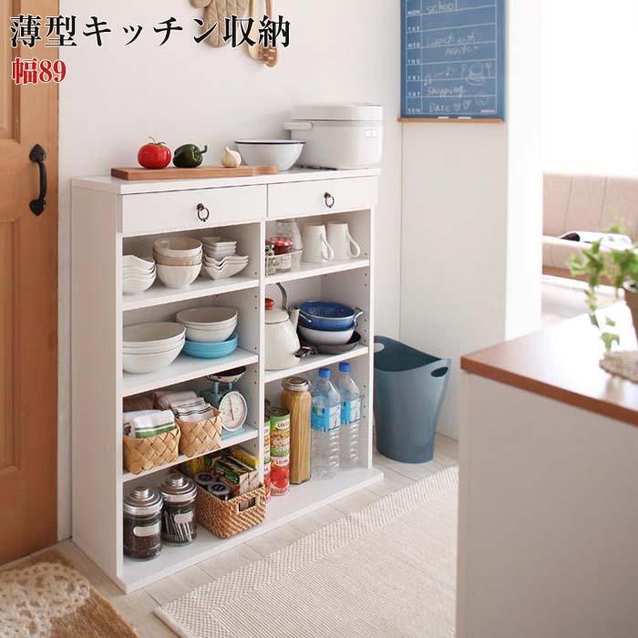 キッチン家具 奥行24cm スリム設計 薄型 キッチン収納 幅89cm 日本製 完成品 食器棚 薄型キッチン収納 ラック コンパクト 大容量 キッチン用品 文庫本 本棚 引き出し2杯 木製 アンティーク調 ひとり暮らし ワンルーム