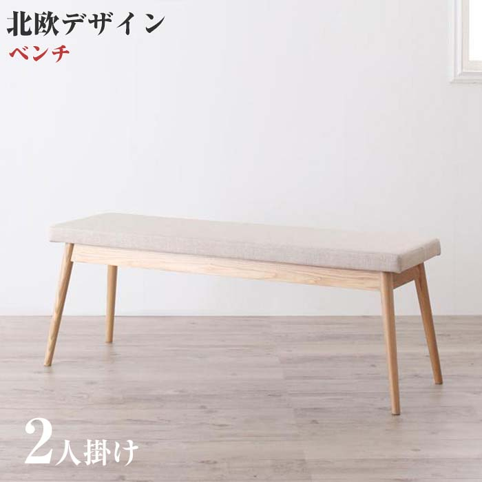 Of Article Wooden Bench North Europe Design Dining Sofa Chair Living Cloth Tension Fabric