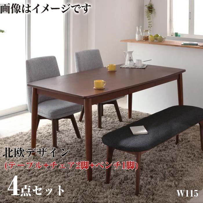 【送料無料】 北欧デザイン らくらく回転チェアダイニング【Cura】クーラ/4点セットA(テーブルW115 + チェア×2 + ベンチW120) ダイニングテーブルセット 食卓 リビング キッチン 回転式 イス 椅子 デザイン 背もたれ インテリア おしゃれ 家具 通販